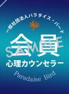 nintei_counselor_sample